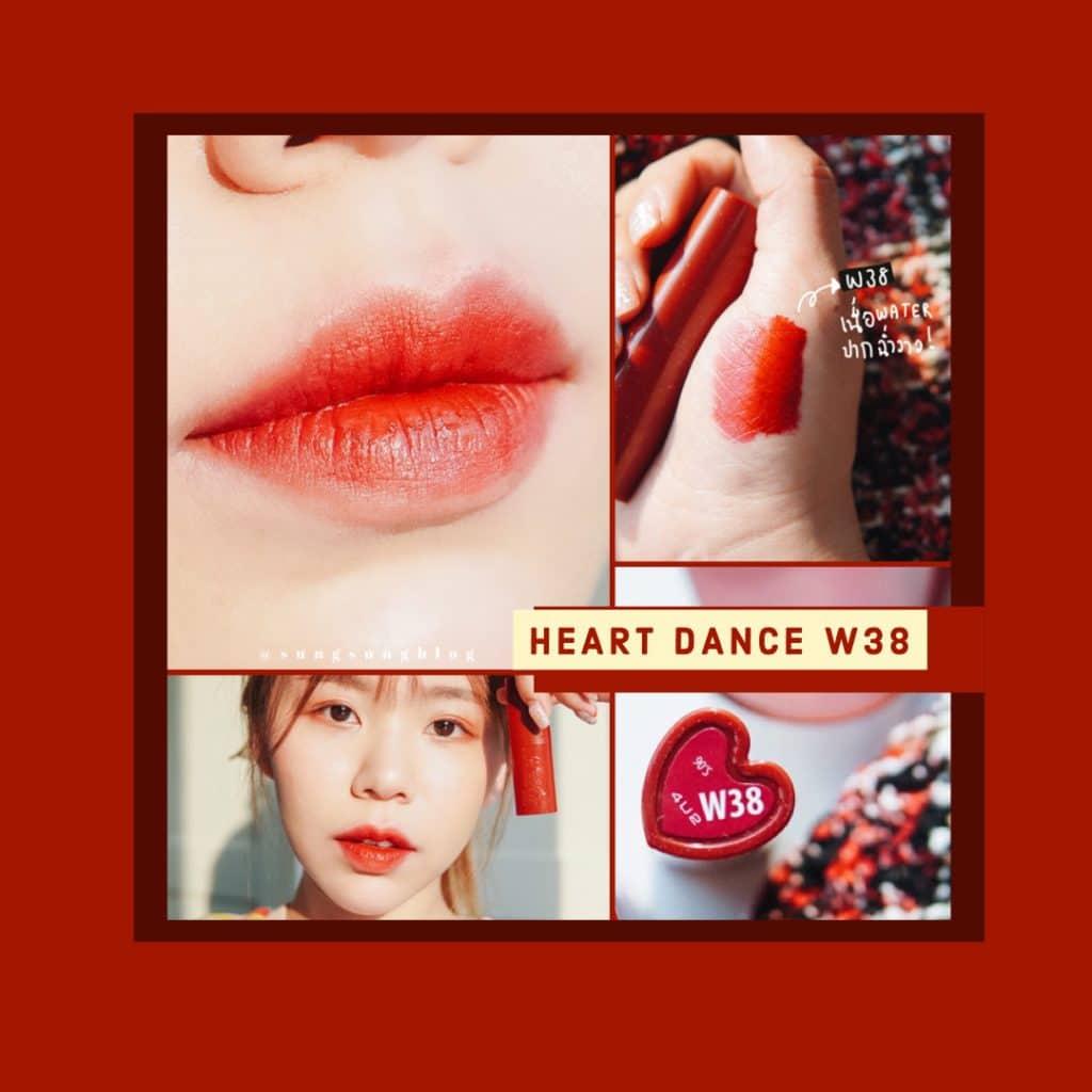 Swatch รีวิว 4U2 Heart Dance Lips เบอร์ W38