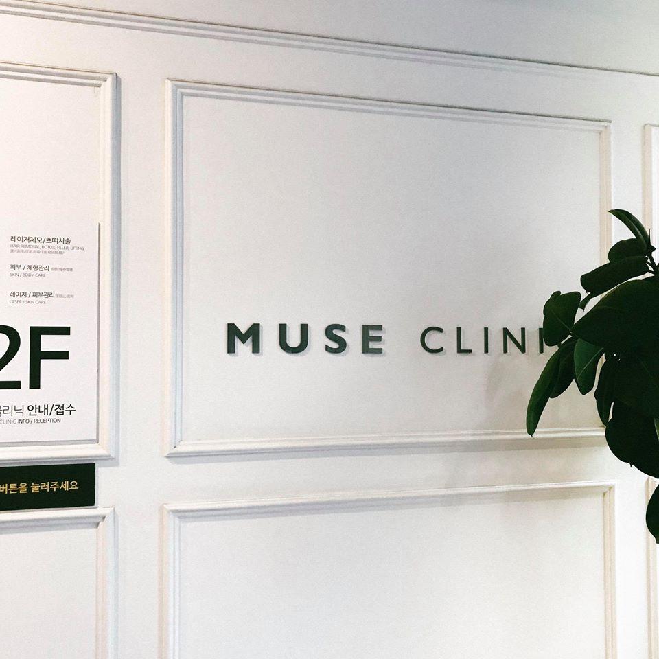 รีวิว ฉีดหน้าเรียว V-shape ที่ Muse Clinic